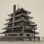 The Pagoda - Reading Pa. Art Print