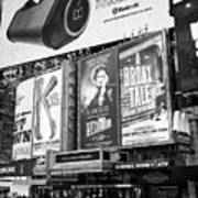 the Palace theatre Times Square New York City USA Art Print