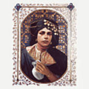 The Penitent Woman - Lgtpw Art Print