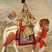 The Qianlong Emperor Art Print