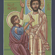 The Risen Lord Appears To St Thomas 257 Art Print