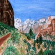 The Road To Zion Art Print