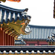 The Roofs Of Suwon Art Print