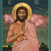 The Second Coming Of Christ The King 149 Art Print