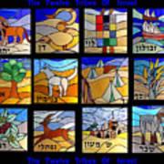 The Twelve Tribs Of Isral Art Print