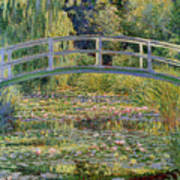 The Waterlily Pond With The Japanese Bridge Art Print
