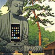 The Zen Of Iphone Art Print