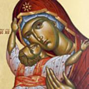 Theotokos Kardiotissa I Art Print