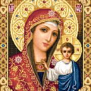 Theotokos Of Kazan Art Print