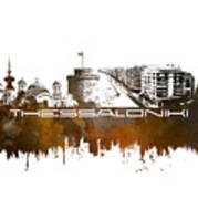 Thessaloniki Skyline City Brown Art Print
