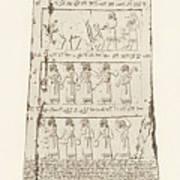 Third Side Of Obelisk, Illustration From Monuments Of Nineveh Art Print