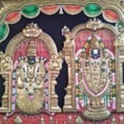 Thirupathi Art Print