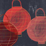 Three Red Lanterns- Art By Linda Woods Art Print