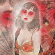 To Tell You A Geisha's Story. Art Print