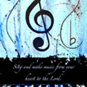 To The Lord - Blue Art Print