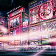 Tokyo 3017 #2 Art Print