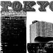 Tokyo Inked Art Print