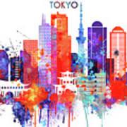 Tokyo Watercolor Art Print