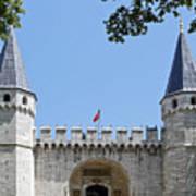Topkapi Palace Museum 1524 Art Print