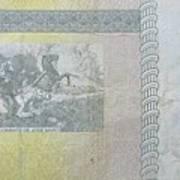 Tourist Dollars In Cuba Art Print
