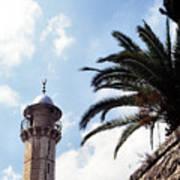 Tower In Jerusalem Art Print