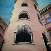 Tower In Lyon France Traboules Art Print