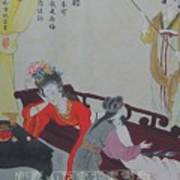 Tr014 Highest Ranking Imperia Concubine Of Drunk Art Print by Bei Wang