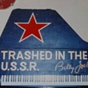 Trashed In The U S S R Art Print