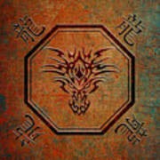 Tribal Dragon Head In Octagon With Dragon Chinese Characters Art Print
