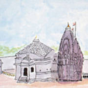 Trimbakeshwar Jyotirlinga Art Print