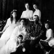 Tsar Nicholas II And His Family - 1913 Art Print