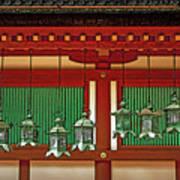 Tsuri-do-ro Or Hanging Lantern #0807-1 Art Print