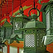 Tsuri-do-ro Or Hanging Lantern #0807-2 Art Print