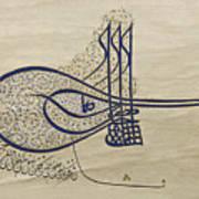 Tughra Of Suleiman The Magnificent Art Print