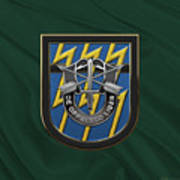 U. S.  Army 12th Special Forces Group - 12 S F G  Beret Flash Over Green Beret Felt Art Print