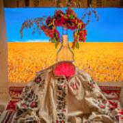 Ukrainian Soul Art Print