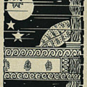 Ulysses 4 Art Print