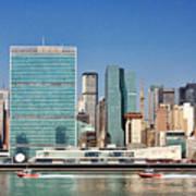 United Nations Building Art Print