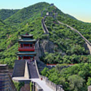 Up The Great Wall Art Print