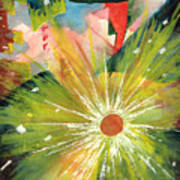 Urban Sunburst Art Print