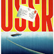 Ussr Vintage Cruise Travel Poster Restored Art Print