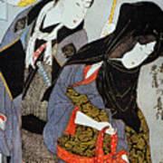 Utamaro: Lovers, 1797 Art Print