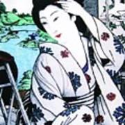 Utsukushii Josei Art Print