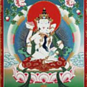 Vajrasattva Yuganadha  Art Print