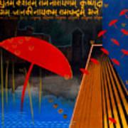 Varanasi Truelly Infinitive Art Print