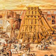Vatican Obelisk Art Print