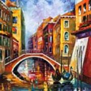 Venice Bridge Art Print