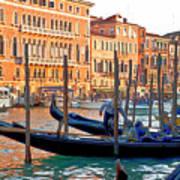 Venice Canalozzo Illuminated Art Print