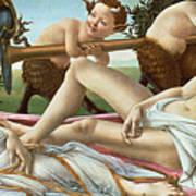 Venus And Mars Art Print