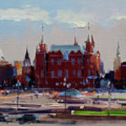 View From The Window Of The Hotel Metropol. Moscow. Manezhnaya Square. Art Print